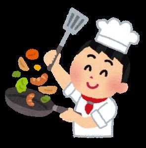 調理師の資格